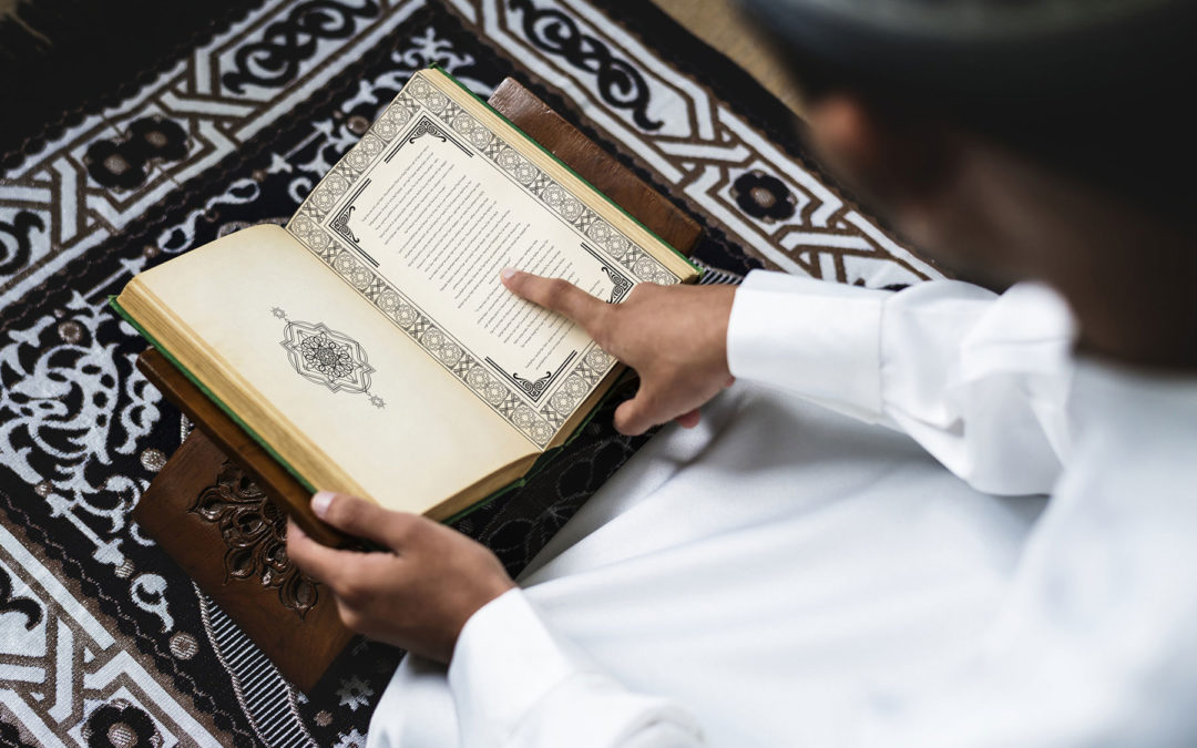 Islamic Studies course from Madina Institute coming to Milwaukee