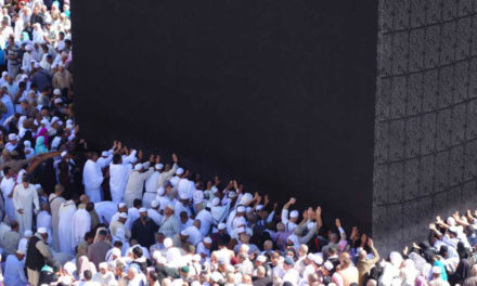 Connecting believers with Hajj and Kabah