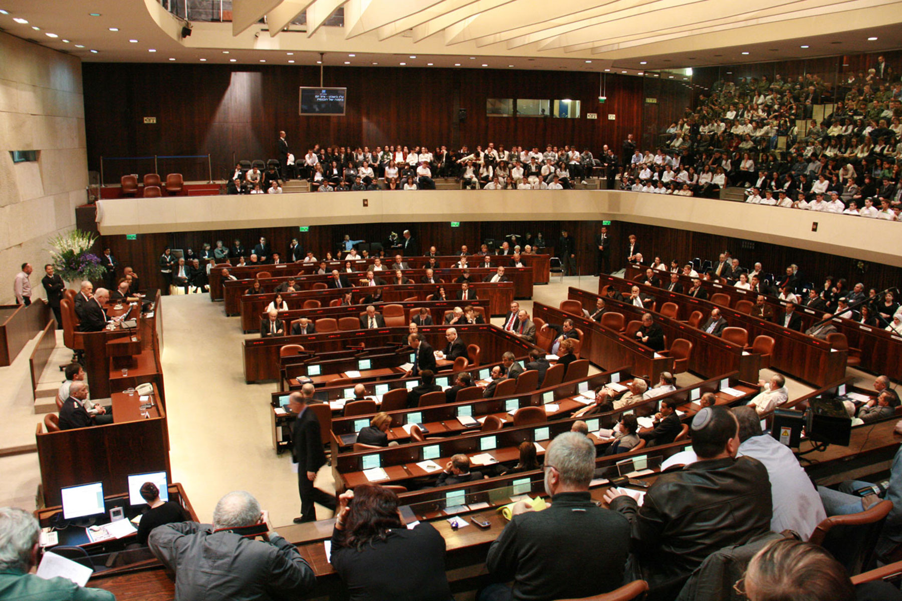 Egypt slams Israel's Jewish nation-state law