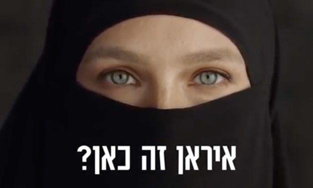 Clothing company faces harsh backlash over racist message connecting niqab to lack of freedom
