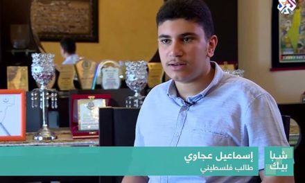 Palestinian student, 17, who had been blocked from entering U.S. arrives at Harvard