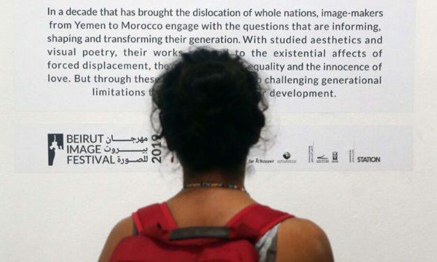 Lebanese public art show celebrates region's unsung photographic talent