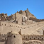 History and Culture in the Cradle of Civilization