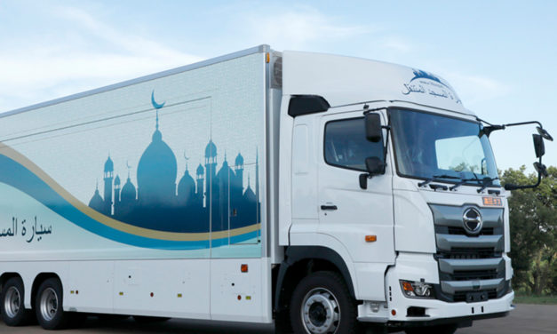 Tokyo Olympics 2020: Organisers to park Mobile Mosque trucks outside venues to help Muslim athletes pray during Games