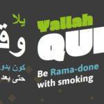 Program Aims to Help the Muslim Community Quit Smoking During Ramadan