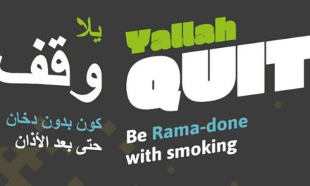 Program Aims to Help the Muslim Community Quit Smoking During Ramadan