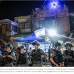 TAX-EXEMPT U.S. NONPROFITS FUEL ISRAELI SETTLER PUSH TO EVICT PALESTINIANS